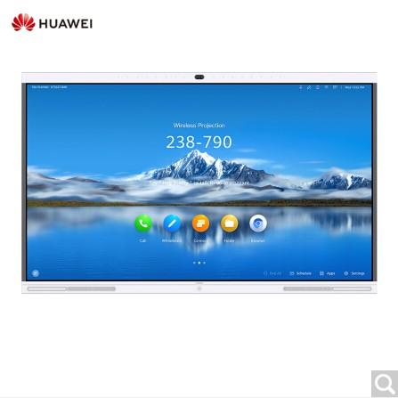 华为/Huawei 企业智慧屏 IdeaHub Pro 86英寸触控一体机 配挂墙支架