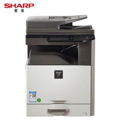 夏普DX-2508NC 彩色激光复印机(双纸盒+工作台)