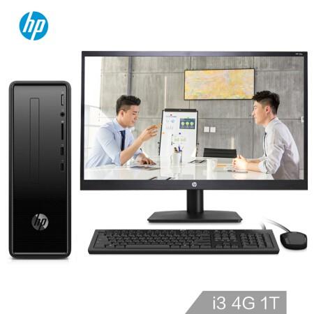 惠普(HP)小欧290 商务办公台式电脑整机