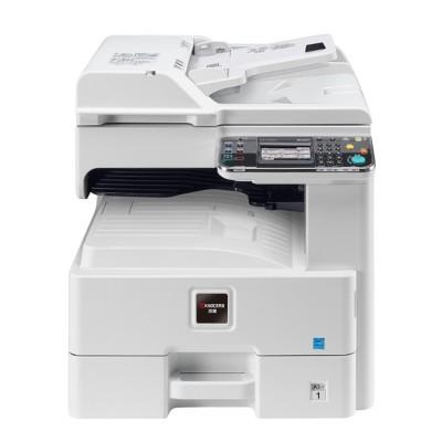 京瓷 ECOSYS M4028idn A3黑白多功能数码复合机