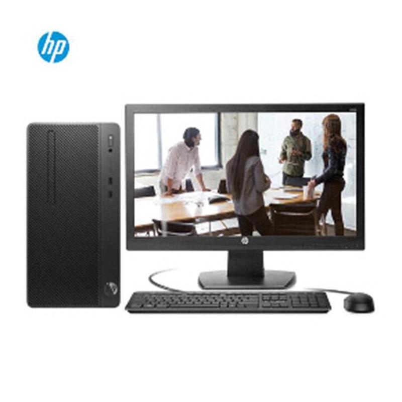 惠普/HP 282 PRO G4 MT 分体台式计算机(G5400/4G/1TB/集显/DVD刻录/19.5寸)