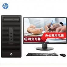 惠普(HP)288 PRO G3 MT (CTO01)台式计算机 i3-7100 4G 1T 有光驱 19.5英寸