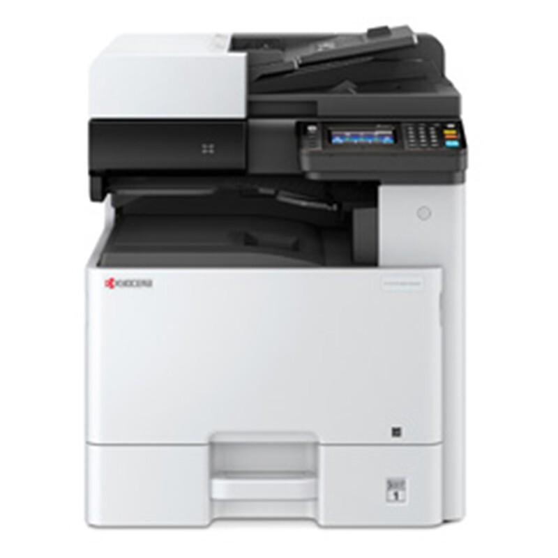 京瓷ECOSYS M8130cidn(A类基本配置) 彩色激光复印机