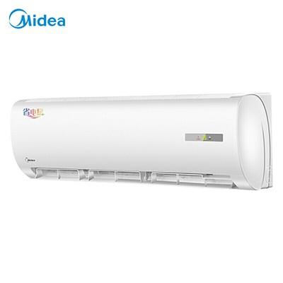 美的/Midea KFR-50GW/DY-DA400(D2) 壁挂式空调 二级能效