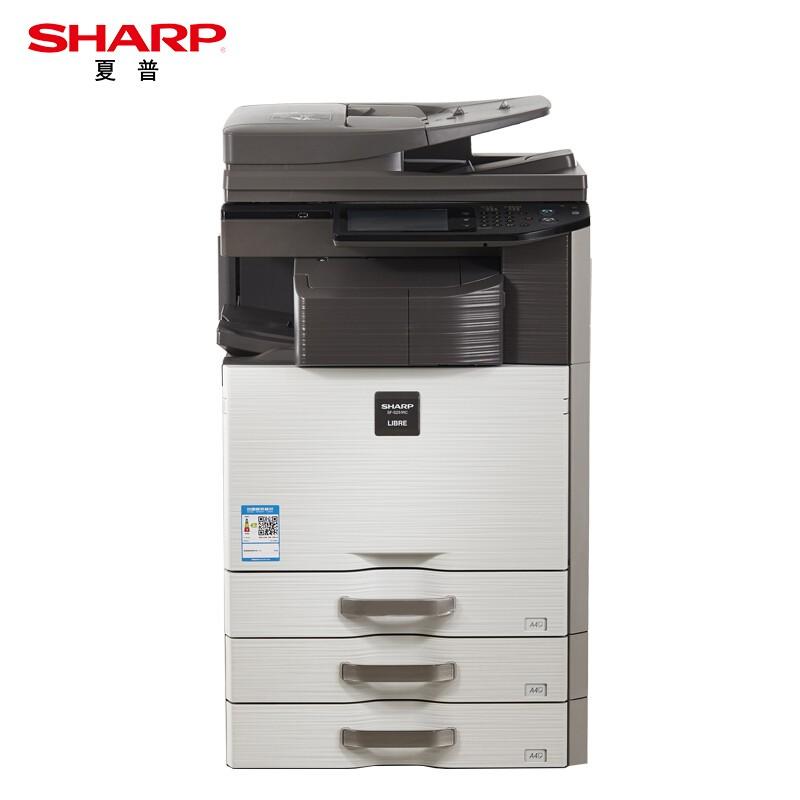夏普/SHARP SF-S251RC A3彩色激光必威首页登录(三纸盒配置)