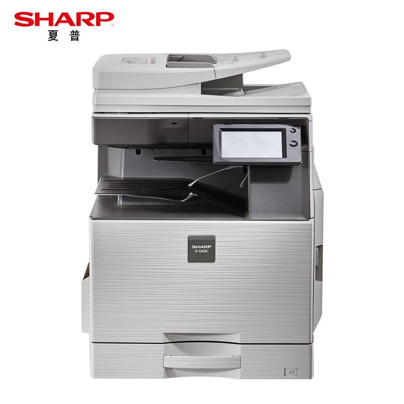 夏普/SHARP SF-S262RC 彩色激光必威首页登录(标准配置)