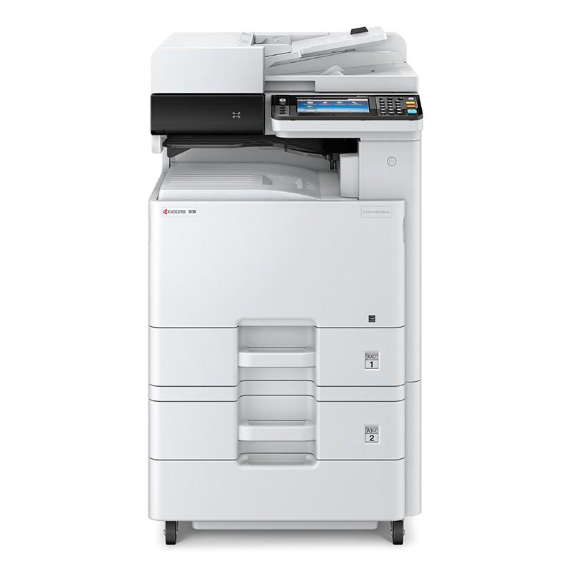 京瓷/KYOCERA M8224cidn A3彩色激光复印机(主机+双纸盒+输稿器+工作台)