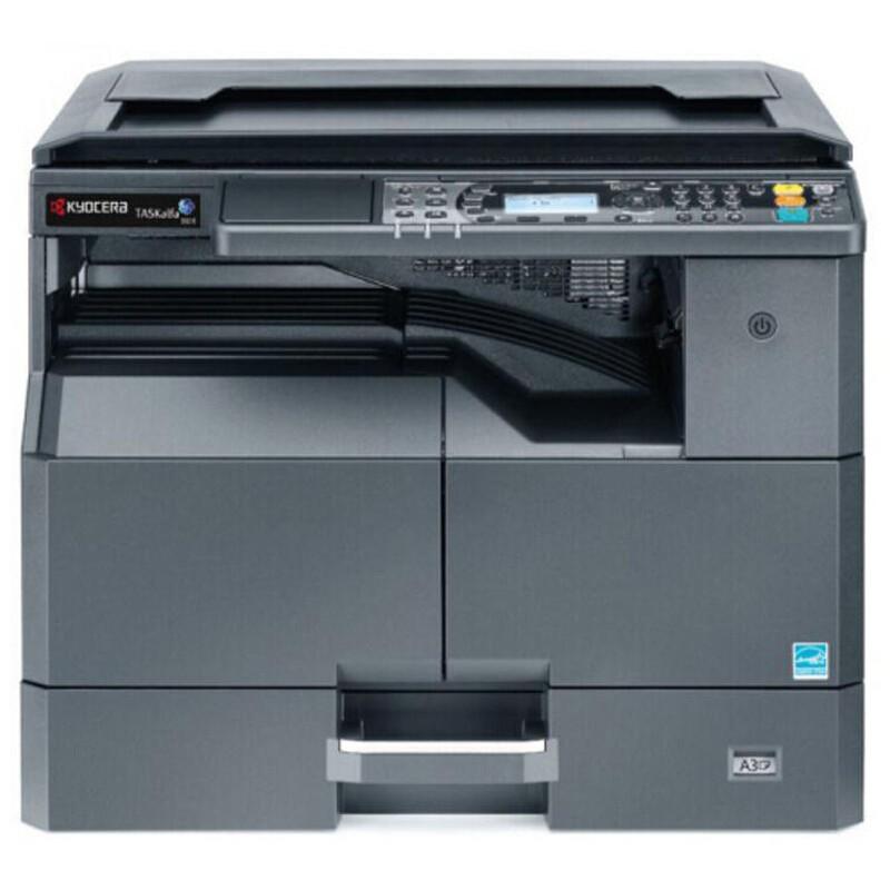 京瓷/KYOCERA TASKalfa 2011(E类双面网络财务装订配置)黑白激光复印机