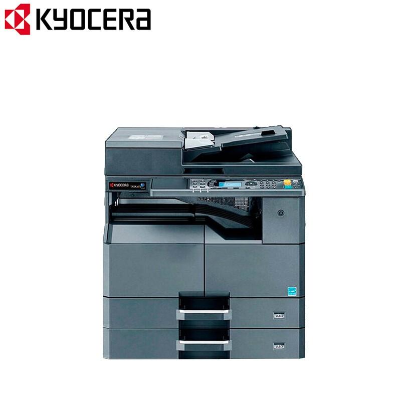 京瓷/Kyocera TASKalfa 2211(B类双面网络配置)黑白复印机