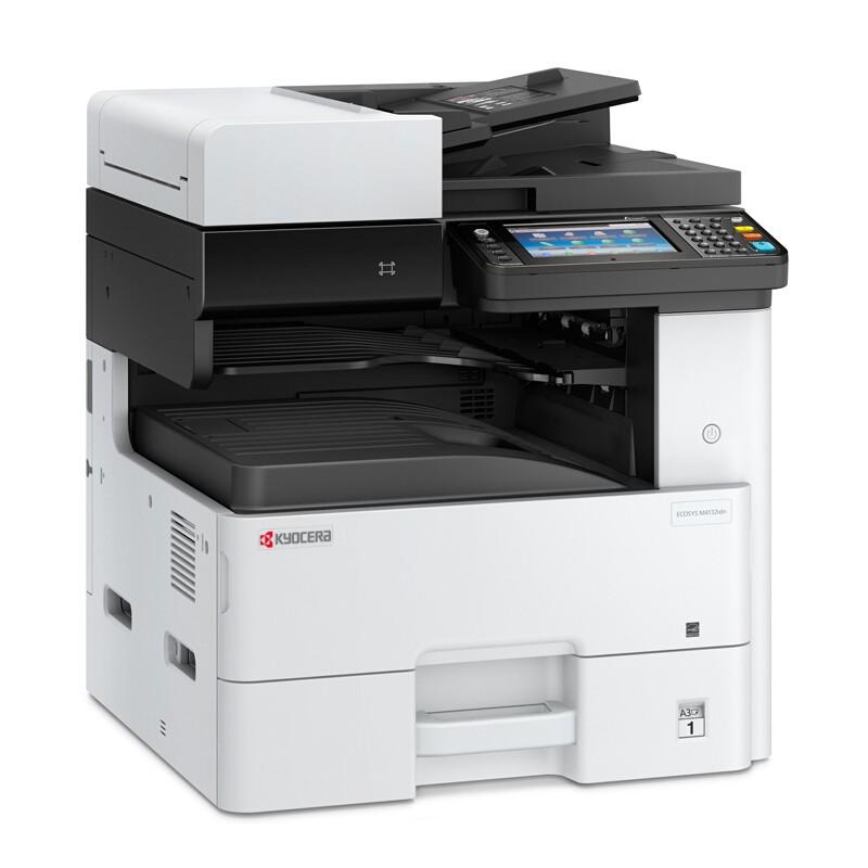 京瓷/Kyocera M4132idn(C类双面碎纸配置) 黑白数码复印机