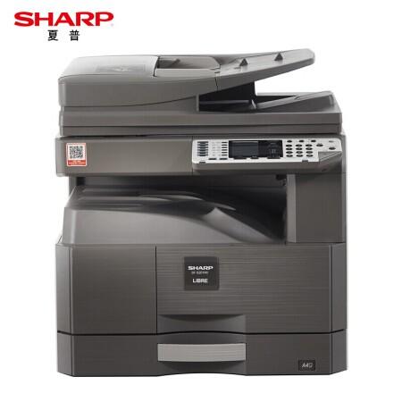夏普(SHARP)SF-S201NV 黑白复印机(双面输稿器+单纸盒)