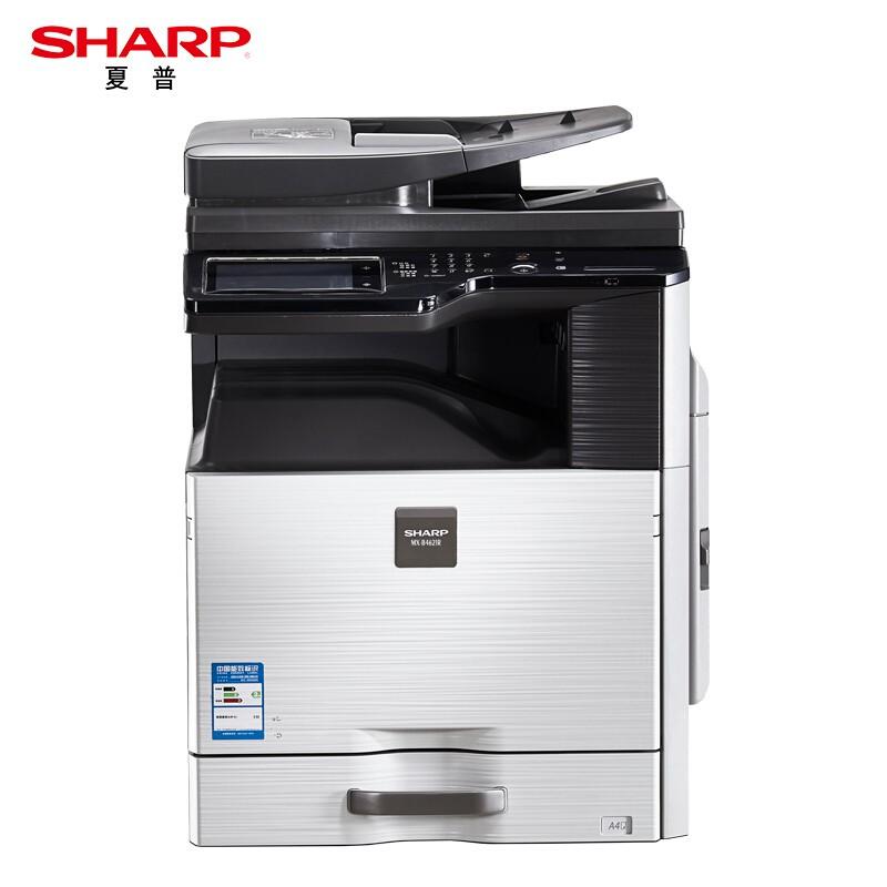 夏普(SHARP)MX-B4621R 黑白复印机(含双面输稿器+单纸盒)