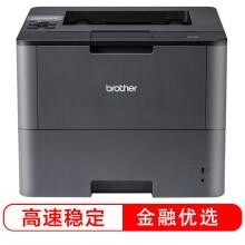 兄弟(brother)HL-5595DN 高速黑白激光打印机 标配超大容量纸盒 自动双面打印 高速打印 自带有线网络