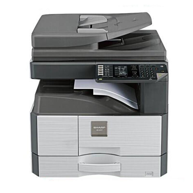 夏普(SHARP)AR-2048NV 黑白复印机(双面输稿器+双纸盒)