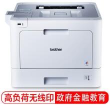 兄弟(brother)HL-L9310CDW 彩色激光打印机