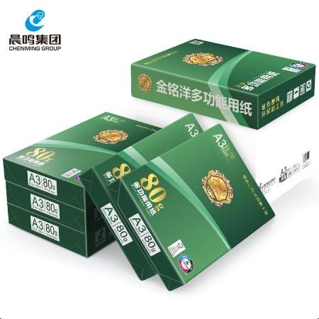 晨鸣 金铭洋(80G/A3/4包/箱 /500张/包)复印纸