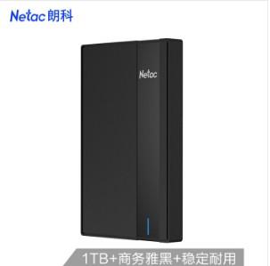朗科(Netac)1TB USB3.0 移动硬盘 K331