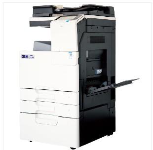 汉光 BMFC5260 A3彩色激光复印机