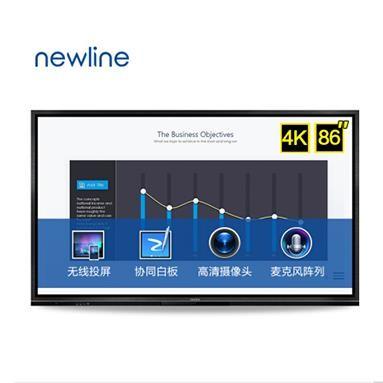 Newline 创系列86英寸会议平板 (TT-8619RSC单机版)触控一体机