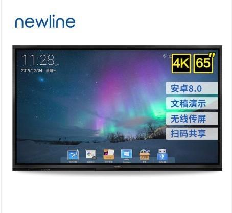 newline 创系列65英寸会议平板 触控万博体育手机登录注册(配支架和投屏器)