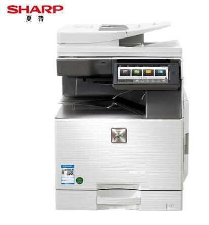 万博下载ios(SHARP) MX-C3051R A3彩色多功能数码复合机 打印机复印扫描办公万博体育手机登录注册(标配双面输稿器+单层纸盒) 彩色激光万博matext官网网站