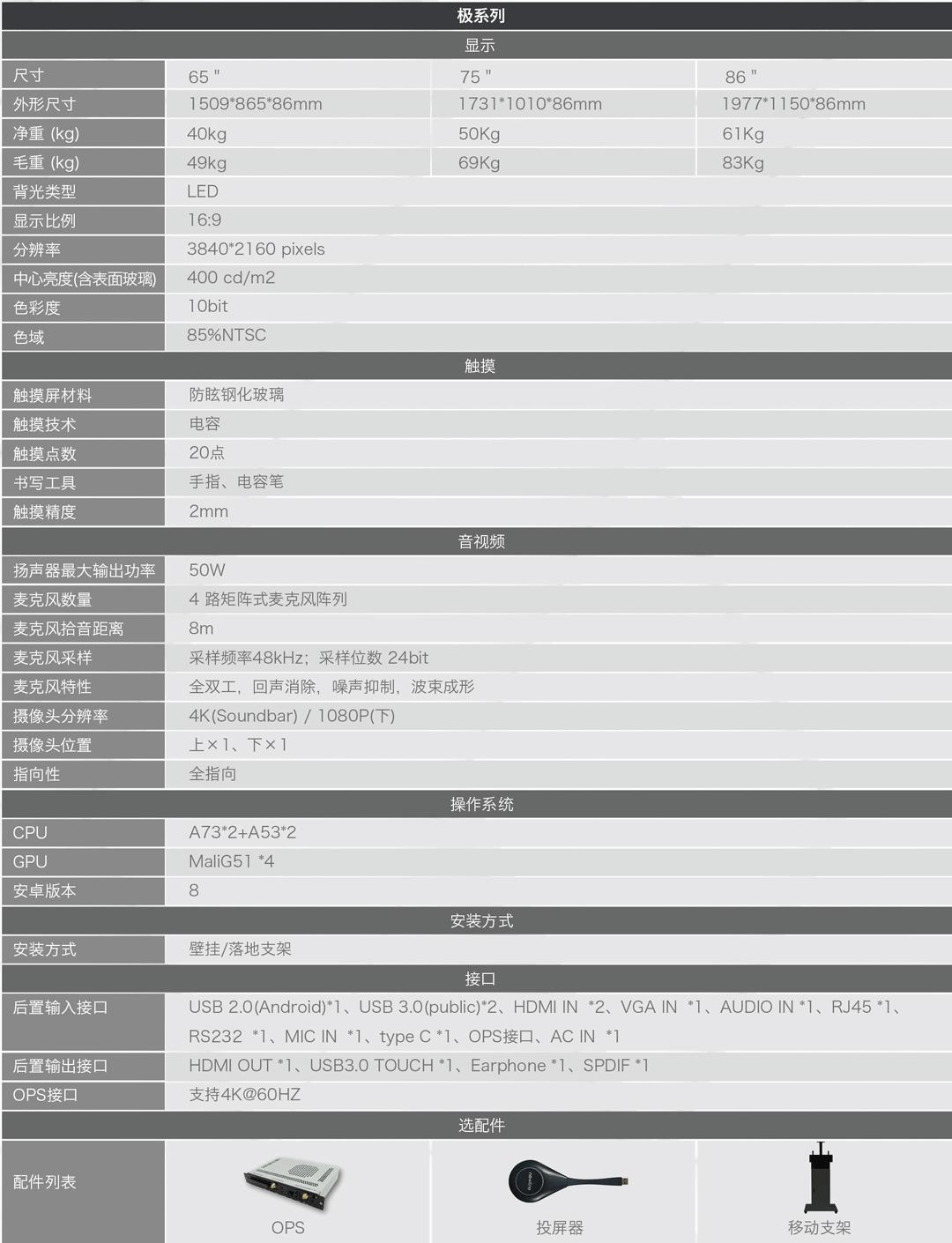 极系列1_06.png