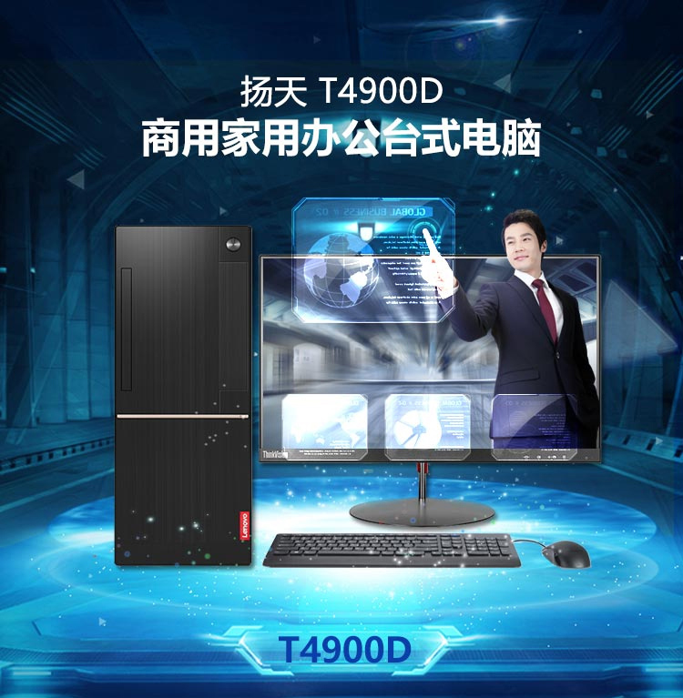 T4900D1.png