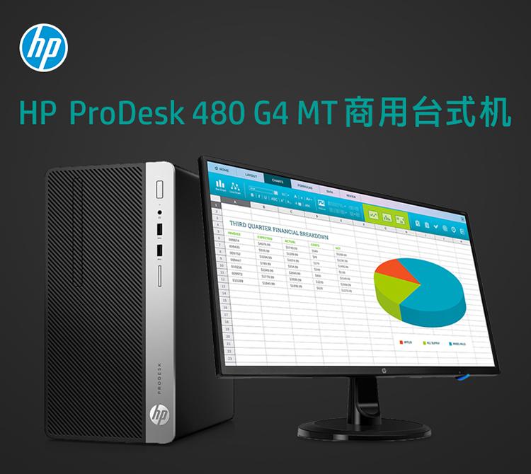 HP 480 G41.jpg