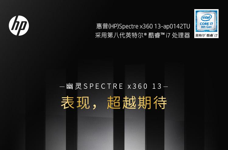 Spectre X3601.jpg