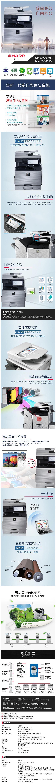 MX-C3581RV-.jpg